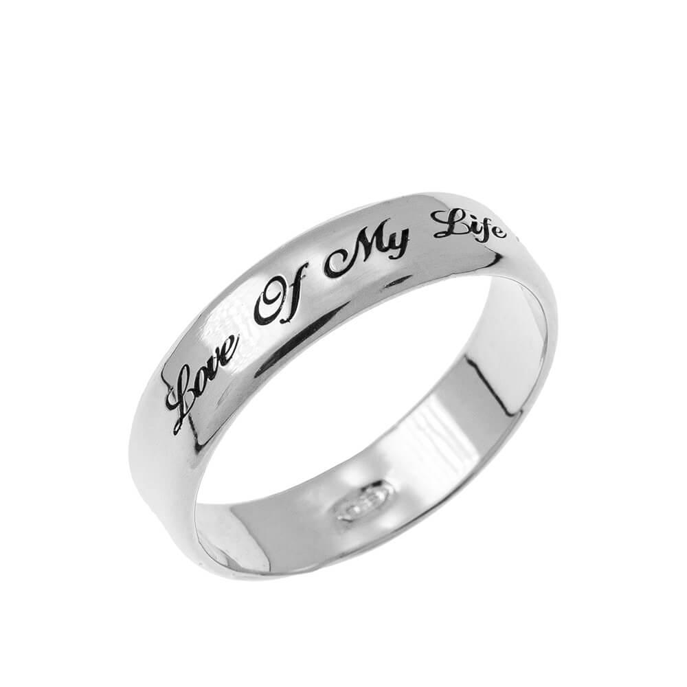Personalised Narrow Name Ring silver