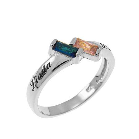 Rectangular Birthstones Ring