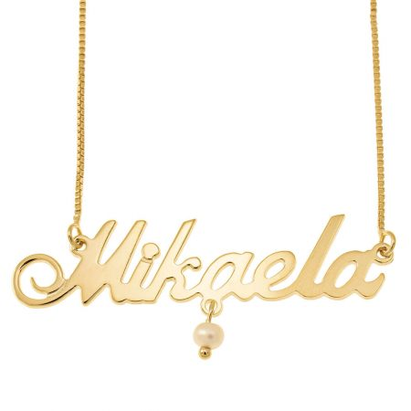 Small Classic Box Name Necklace with Pearl