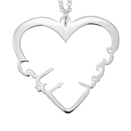 Arabic Couple Heart Name Necklace