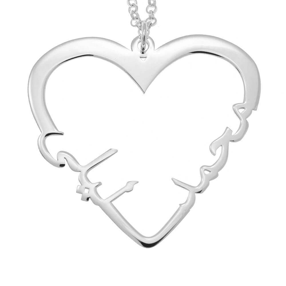 Arabic Couple Heart Name Necklace silver